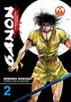Cover of Ganon vol. 2