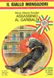 Cover of Assassinio al Garibaldi