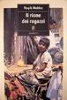 Cover of Il rione dei ragazzi