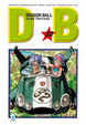 Cover of Dragon Ball Evergreen Edition vol. 32