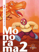 Cover of Monorama 2