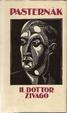 Cover of Il dottor Zivago