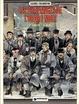 Cover of Les Phalanges de l'ordre noir