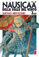 Cover of Nausicaä della Valle del Vento vol. 3
