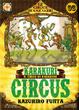 Cover of Karakuri Circus vol. 3