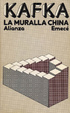 Cover of La muralla china