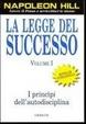 Cover of La legge del successo - Vol I