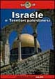 Cover of Israele e territori palestinesi