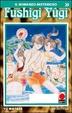 Cover of Fushigi Yugi 29