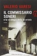 Cover of Il commissario Soneri e la strategia della lucertola