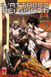 Cover of L'attacco dei giganti vol. 8