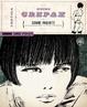 Cover of Donne inquiete