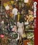 Cover of Guttuso 1912-2012