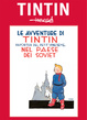 Cover of Le avventure di Tintin n. 1