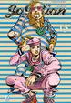 Cover of Jojolion vol. 13