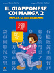 Cover of Il giapponese coi manga 2