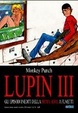 Cover of Lupin III vol.3