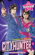 Cover of City Hunter 17