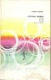 Cover of L'ottavo giorno