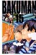 Cover of 爆漫王。BAKUMAN 15