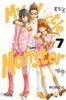 Cover of My little monster vol. 7