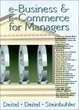 Cover of E-Business and e-Commerce for Managers