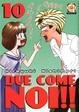Cover of Due come noi!! vol. 10