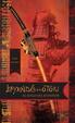 Cover of Leyendas de los Otori