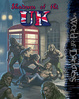 Cover of Shadows of the UK