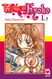 Cover of Time Stranger Kyoko vol. 1