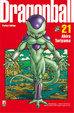 Cover of Dragon Ball Perfect Edition 21