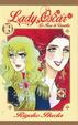 Cover of Lady Oscar: Le Rose di Versailles vol. 10