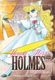 Cover of Young Miss Holmes Casebook: v. 5-7