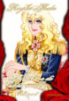 Cover of Le Rose di Versailles - #04