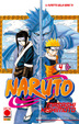 Cover of Naruto il Mito vol. 4