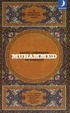 Cover of Muhammed