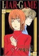 Cover of LIAR GAME 1