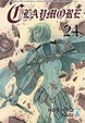 Cover of Claymore vol. 24