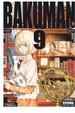 Cover of Bakuman #9