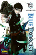 Cover of Blue Exorcist #2
