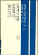 Cover of Lezioni di teoria del nucleo