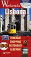 Cover of Lisbona. Itinerari, shopping, ristoranti, alberghi
