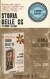 Cover of Storia delle SS - Secondo volume