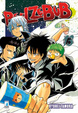 Cover of Beelzebub vol. 13