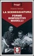 Cover of La sceneggiatura