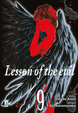 Cover of Lesson of the evil vol. 9
