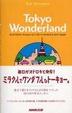 Cover of Tokyo Wonderland