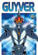 Cover of Guyver vol. 43