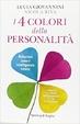 Cover of I 4 colori della personalità