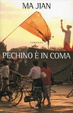 Cover of Pechino è in coma